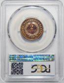 DSCN5884